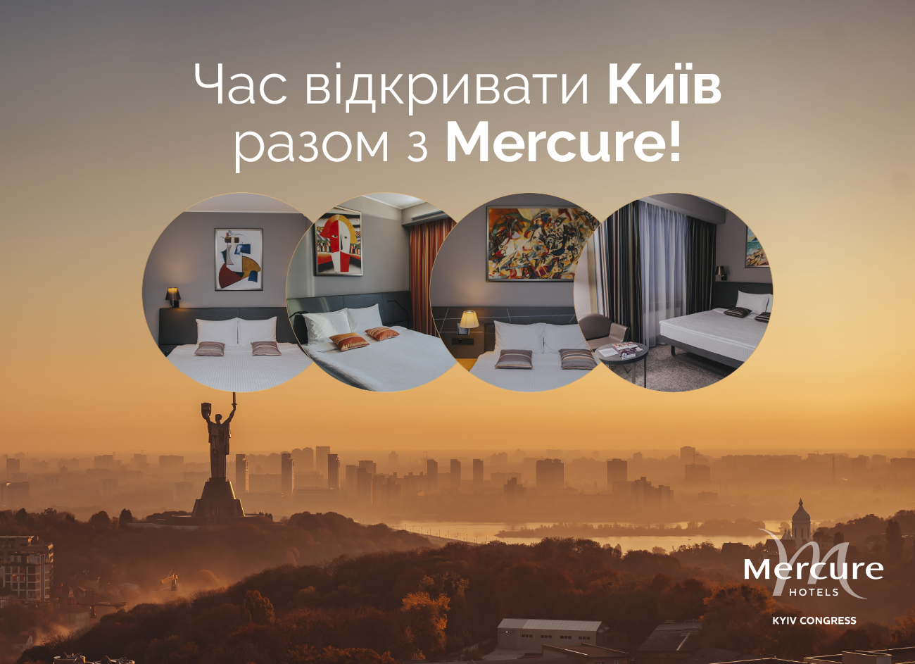 It's time to discover Kyiv with Mercure!