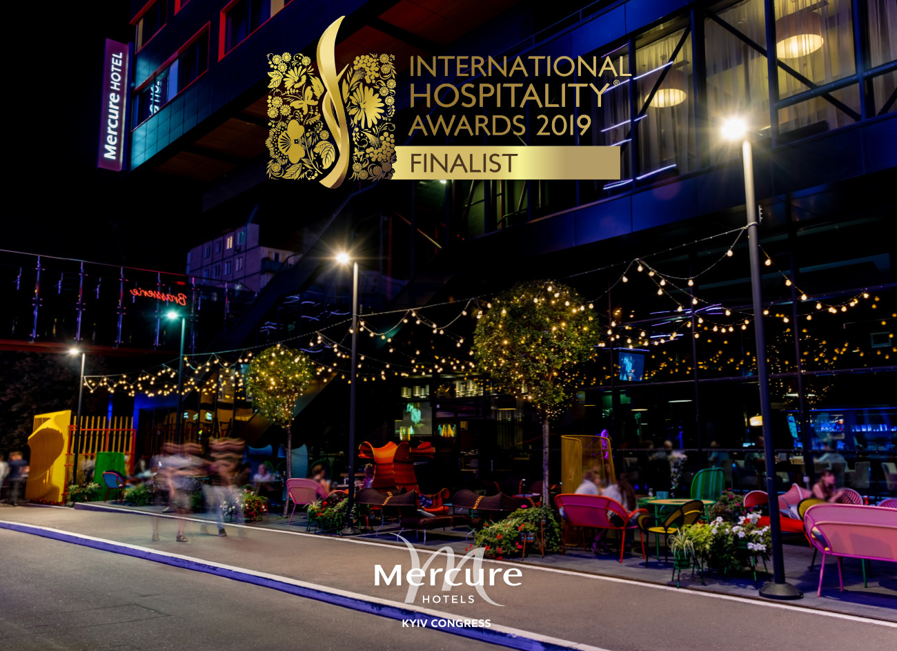 Mercure Kyiv Congress Hotel is the finalist of IHA'2019