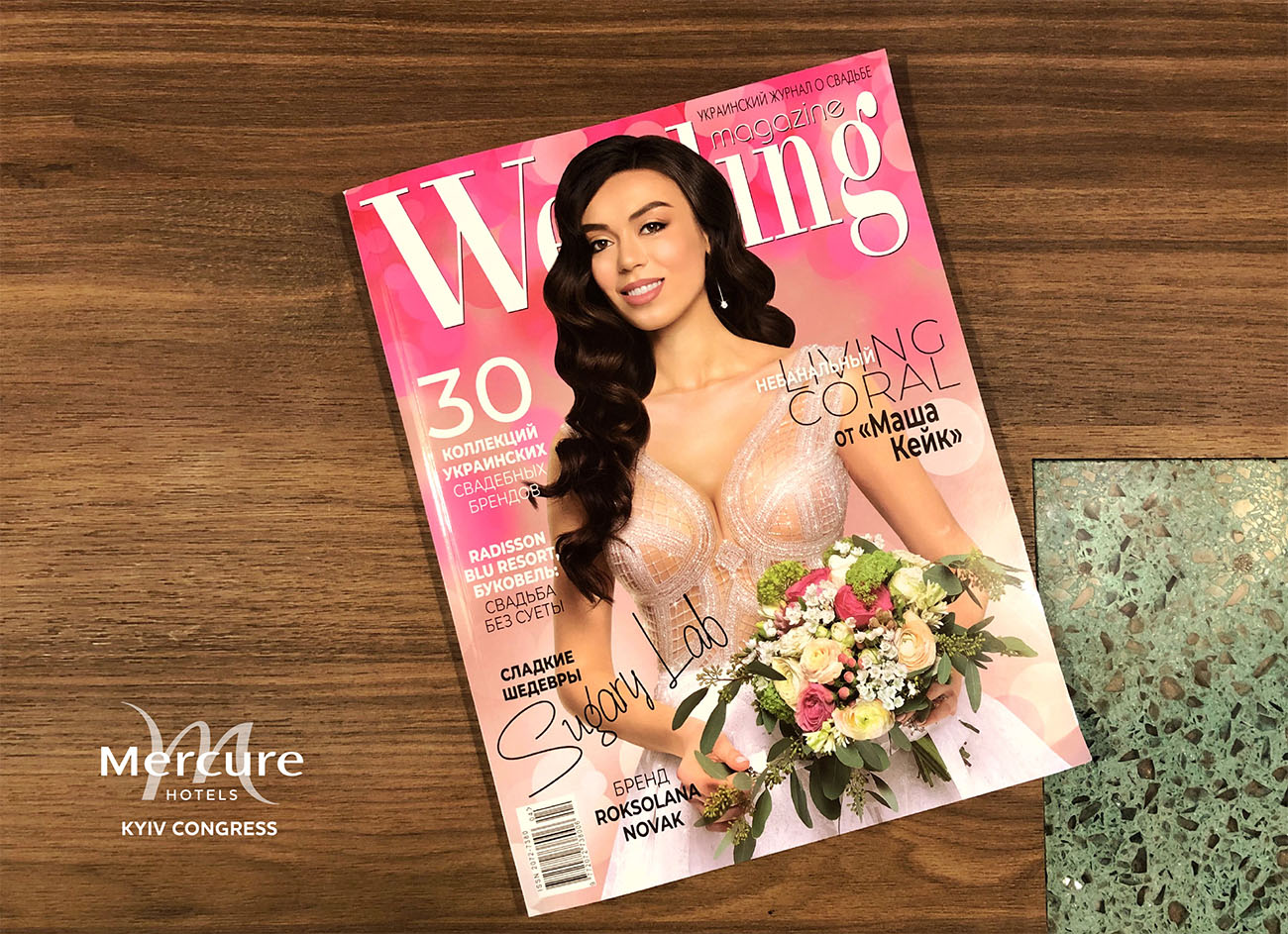 Wedding Magazine's latest edition: review of Mercure Kyiv Congress