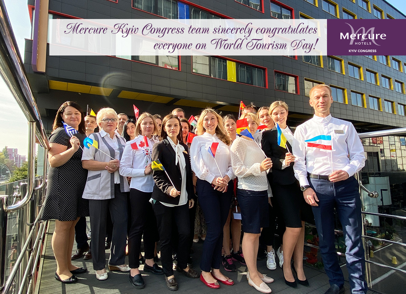 Mercure Kyiv Congress team sincerely congratulates everyone on World Tourism Day!