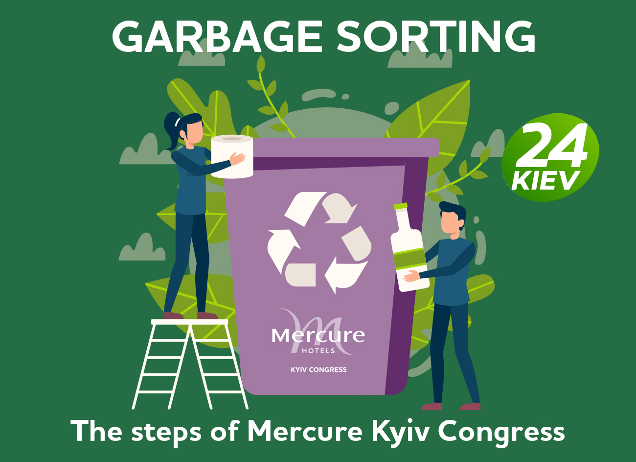 New rules and laws on garbage sorting - soon available