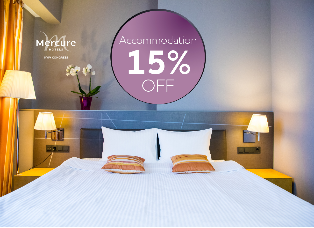 Special February offer by Mercure