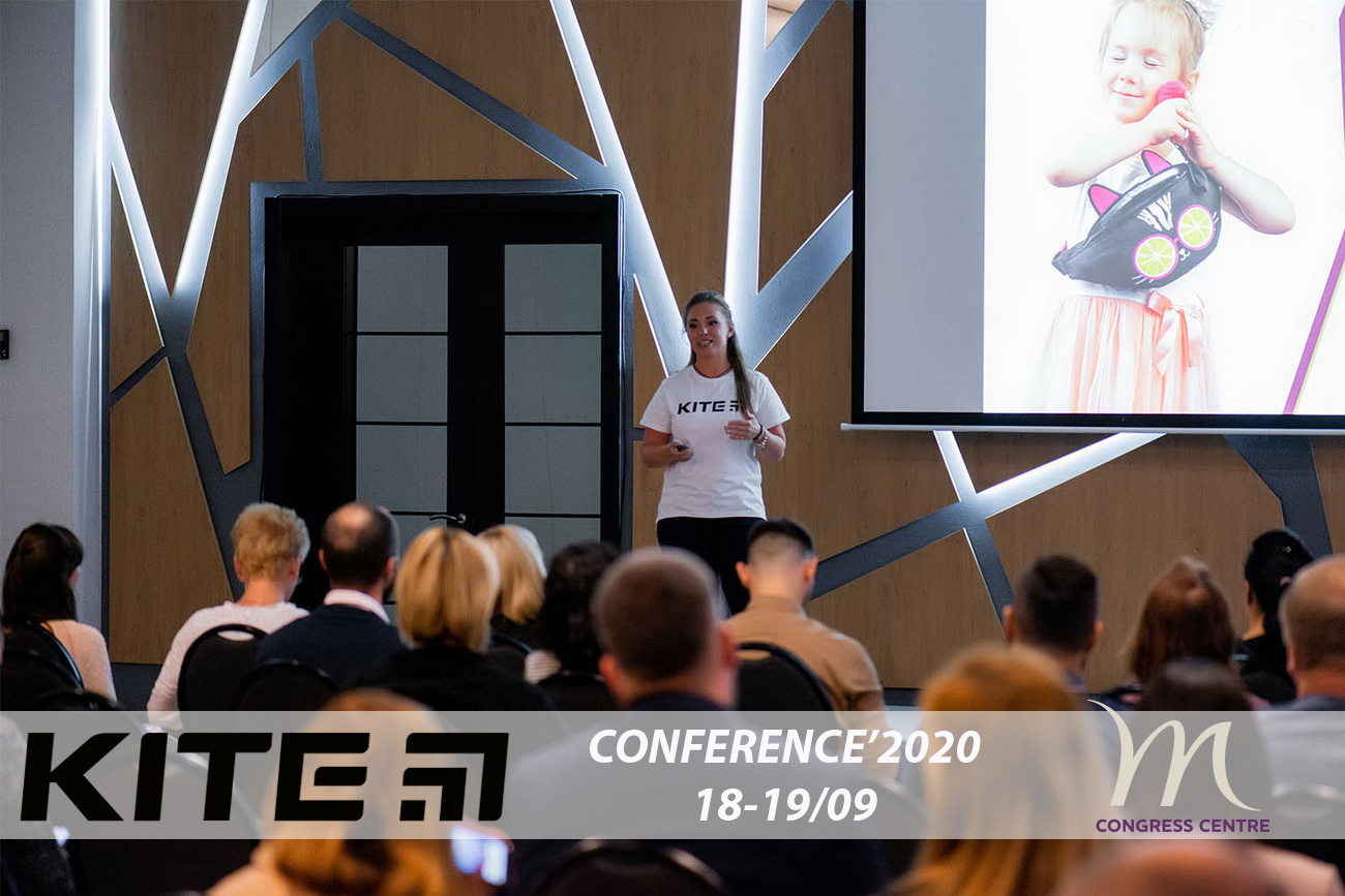 Конференция Kite'2020 в Mercure Congress Centre