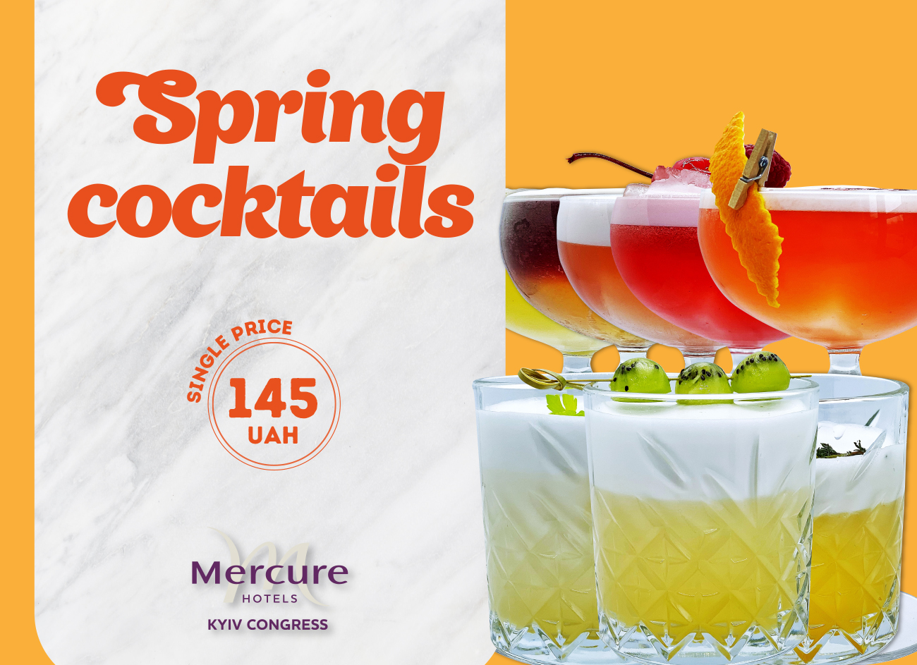 Introducing all-new spring cocktails! Mercure's lobby!
