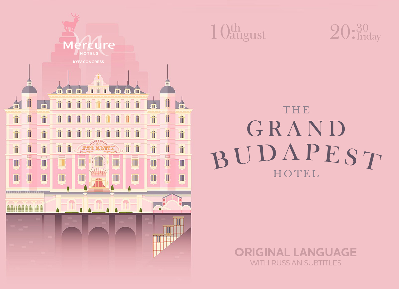 the grand budapest hotel russian subtitles