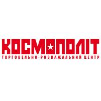 ТРЦ Космополит